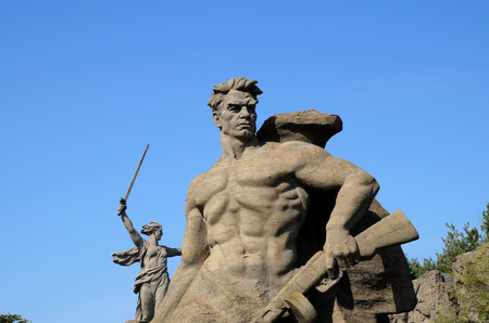 Memorial To a step backwards on Mamayev Kurgan in the city of Volgograd Stock Photo
