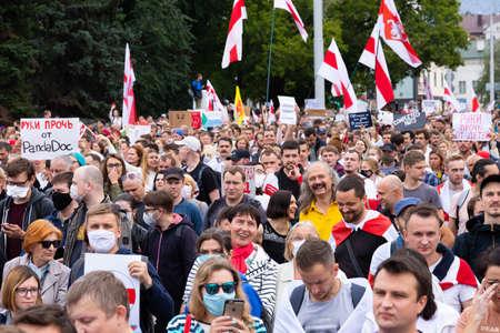 Minsk, Belarus - September 20 2020: Peaceful protests in Belarus. People at a protest in Belarus. Strike in Belarus. Big peace rally in Minsk Archivio Fotografico - 156131299