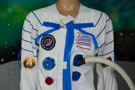 Minsk, Belarus - September 20, 2020: Clothes, uniform of a pilot, cosmonaut with stripes. Archivio Fotografico - 156499706