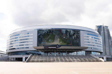 Minsk, Belarus - September 30, 2020: winter sports complex known as Minsk-Arena