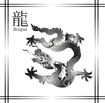 2012 Year of the Dragon design. Vector illustration