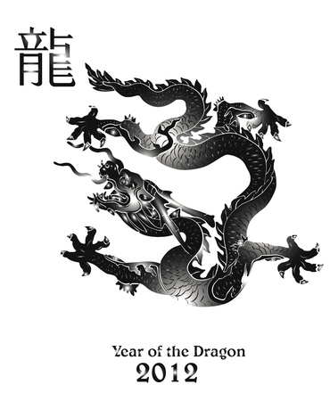 2012 Year of the Dragon design. Vector illustration Stock Vector - 11659793