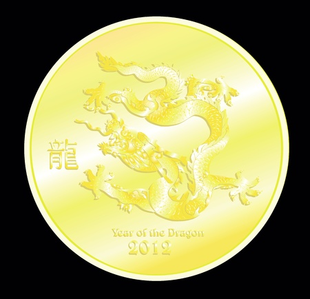 Golden coin with dragon and hierogyph Vector