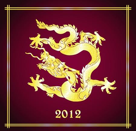 2012 Year of the Dragon design. Vector illustration Vector