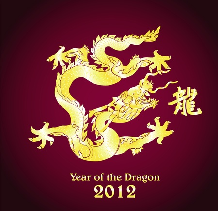 2012 Year of the Dragon design. Vector illustration Stock Vector - 11659700