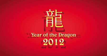 2012 Year of the Dragon design. Vector illustration Stock Vector - 11656996