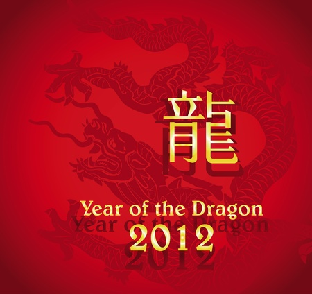 2012 Year of the Dragon design. Vector illustration Stock Vector - 11656994