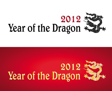 2012 Year of the Dragon design elements. Vector illustration Vector