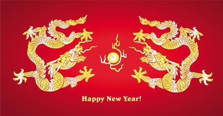 dragon chinois: 2012 Année de la conception du Dragon. Vector illustration