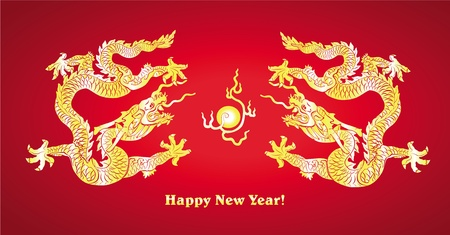 dragon year: 2012 Year of the Dragon design. Vector illustration