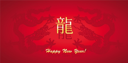 2012 Year of the Dragon design. Vector illustration Stock Vector - 11915883