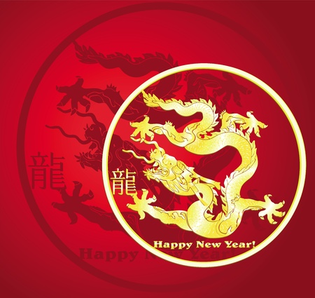2012 Year of the Dragon design. Vector 6000x5668 eps8 Vector