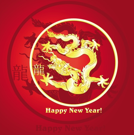 2012 Year of the Dragon design. Vector 6000x6046 eps8 Vector