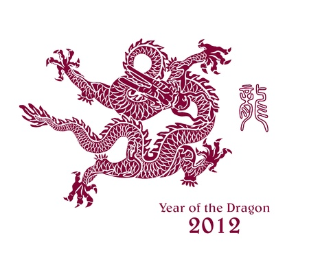 2012 Year of the Dragon design. Vector illustration Stock Vector - 12066695
