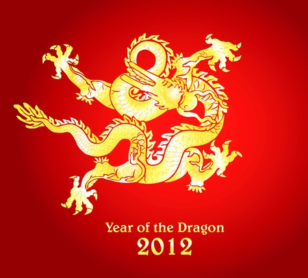aurum: 2012 Year of the Dragon design. Vector illustration