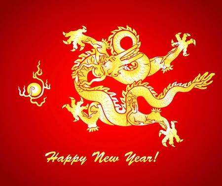 aurum: 2012 Year of the Dragon design. Vector eps8 6000x5029 Illustration