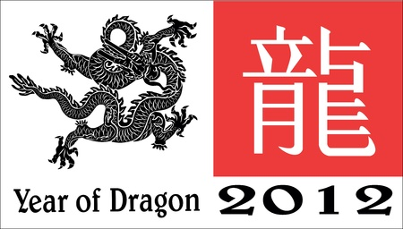 2012 Year of the Dragon design elements. Vector