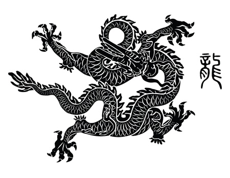 legacy: Black  Dragon. Vector illustration. Illustration
