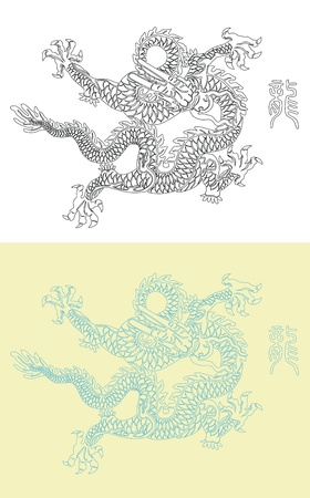Chinese dragon outline. Vector