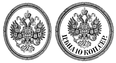dynasty: Old russian stamp with double-headed eagle emblem of the  romanovs empire  1916 Illustration