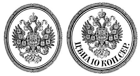 Vieux timbre russe avec deux têtes emblème de l'aigle de l'empire Romanov 1916 Vecteurs