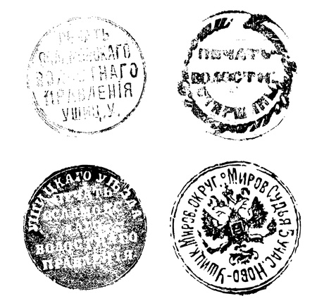 coat of arms: Imperio ruso sellos Vector 1916