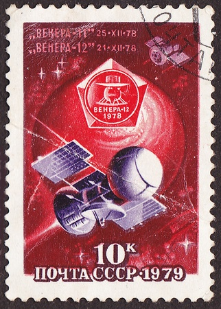 USSR - CIRCA 1979  A post stamp printed in USSR shows  Venera 11 and Venera 12 Soviet automatic space stations, circa 1979 photo