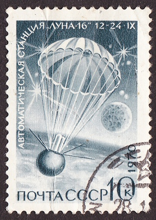 luna: USSR - CIRCA 1970  A post stamp printed in USSR shows  Luna 16 Soviet automatic space station, circa 1970