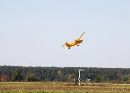 livery: KYIV, UKRAINE - SEPTEMBER 29: Aeroprakt A-36 ultralight aircraft during 8th International Aviation Salon AVIASVIT-XXI;September  29, 2012 in Kyiv, Gostomel Airfield, Ukraine