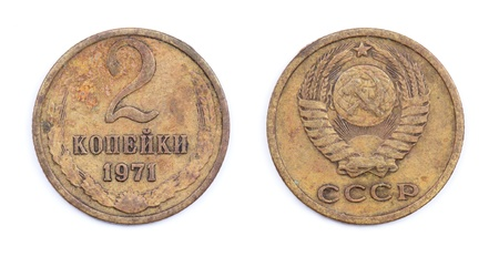 Old Soviet coins photo