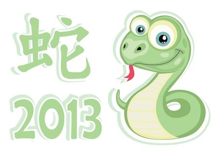 Vector snake kid and chinese hieroglyph  2013 snake year design Stock Vector - 17350096
