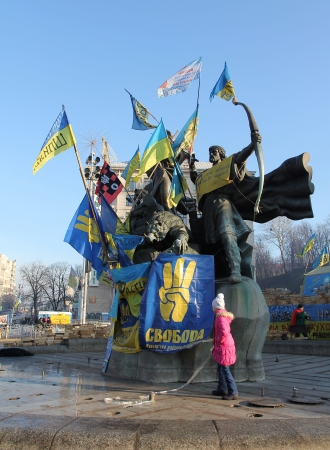 independance: KIEV, UKRAINE - DECEMBER 24: Anti-governmental and pro-European integration protests on December 24, 2013 in Kiev, Ukraine