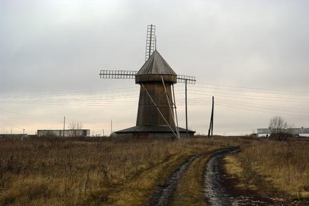 Windmill. Autumn landscape