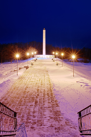 stele: Orenburg. Europe and Asia border Stock Photo