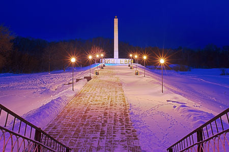 stele: The obelisk on the border between Europe and Asia