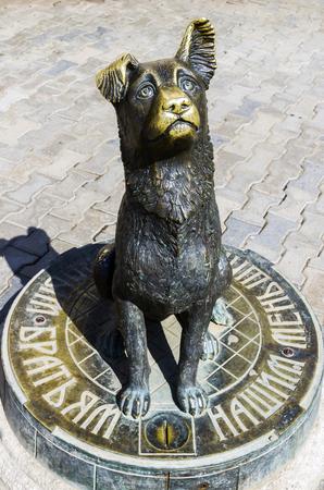 Statue moneybox Stray Dog Editorial