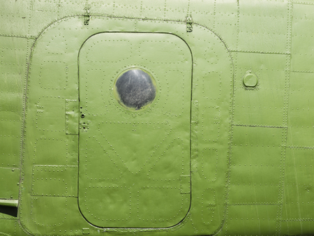 Fragment of the fuselage skin of the aircraft AN-2