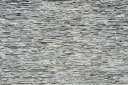 Texture of a stone wall. The picture was taken in Russia, in the city of Orenburg