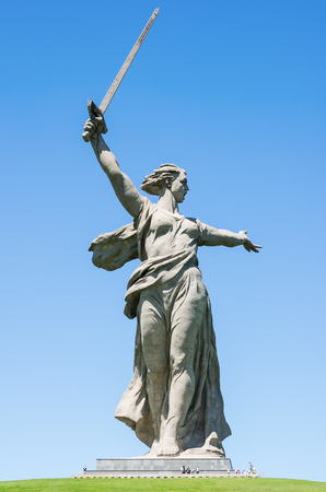 Volgograd, Russia - June 7, 2018: Monument Sajtókép