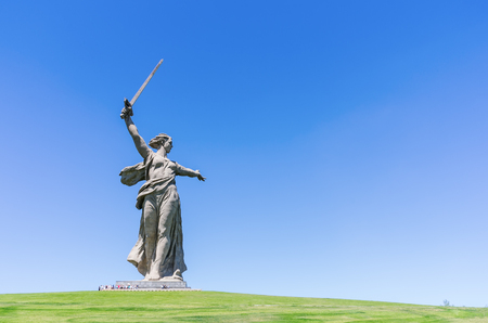 Volgograd, Russia - June 7, 2018: Monument Stock fotó - 103651851