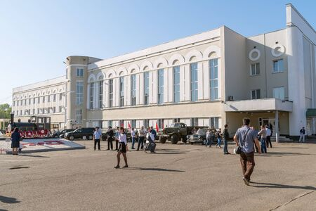 Train Station. Orenburg, Russia - May, 8, 2019: Rear facade of the new building of the railway station