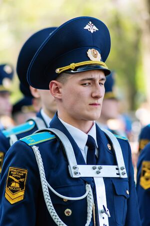 Drummer Cadet Corps in the parade. Orenburg, Russia - May 9, 2019: Victory Parade on Lenin Square Sajtókép