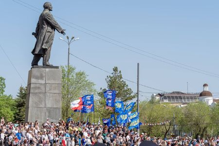 The audience at the festive event, near the monument to Lenin. Orenburg, Russia - May 9, 2019: Victory Parade on Lenin Square