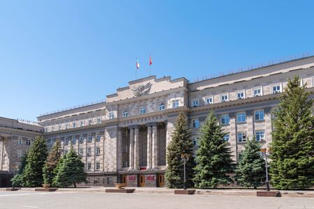 Orenburg, Russia - May 25, 2019: House of Soviets. Administration building of the Orenburg region. Main facade Sajtókép