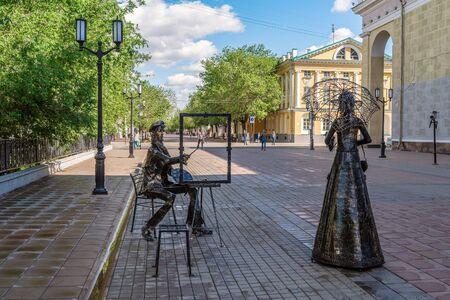 Orenburg, Russia - June, 14, 2019: Art object on Sovetskaya street. Sculpture Sajtókép