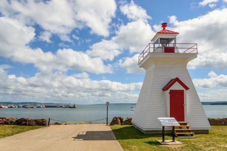 Lighthouse in town  center of Digby (Nova Scotia, Canada)