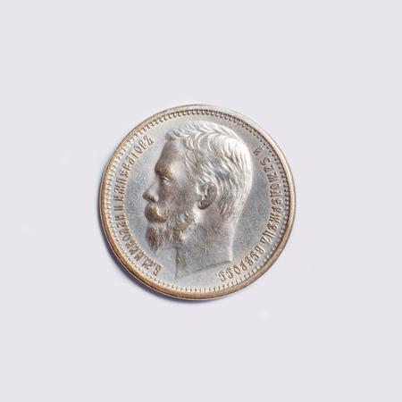 numismatist: One rouble. Russian coin silver Stock Photo