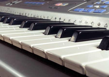 The keyboard of old sintezator.