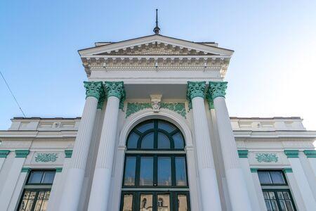 Chisinau Organ Hall - a leading cultural and artistic institution in Chisinau, Republic of Moldova. The Organ Hall landmark historic building in Chisinau, Moldova.