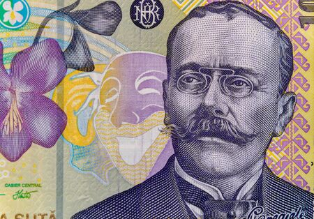 Ion Luca Caragiale portrait on the 100 RON banknote. Coloseup of RON, Romanian Currency. Romanian RON, Lei Banknotes issued by BNR, National Bank of Romania. Romania Finance and economy concept.